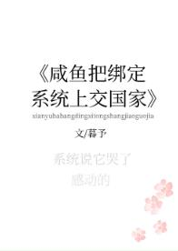 (天行轶事同人)【霍游】跳跃呓语