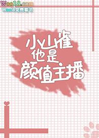 (无头骑士异闻录同人)【静临】甘楽