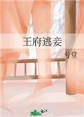 (银河英雄传说同人)【先杨】塞壬
